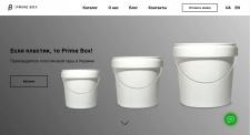 Создание сайта для PrimeBox