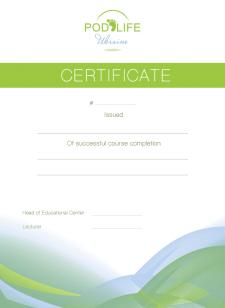 Создание сертификата для учебного центра