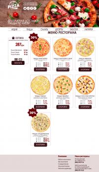 Сайт для пицерии