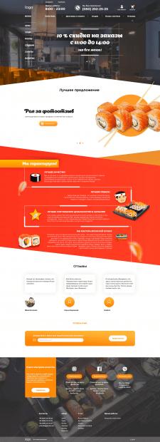 Дизайн главной страницы сайта Rolls-rolls