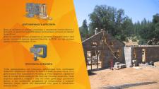 Презентация для строительной компании