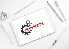 Логотип  Машиномастер