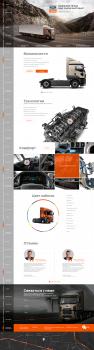 Avtek | Ford Trucks | Landing Page