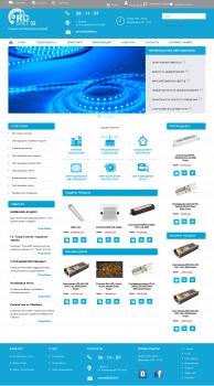 Редизайн сайт prosvet32