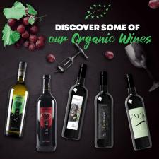 Баннер для органических вин
