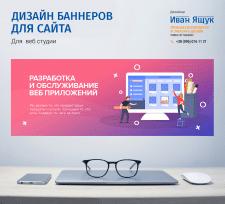 Дизайн баннера для сайта и соц.сетей
