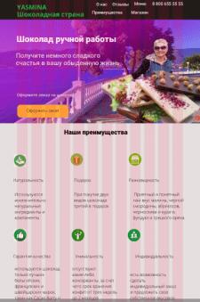 сайт домашнего шоколада