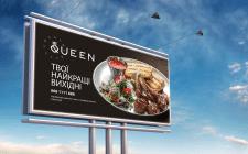 Дизайн рекламноой продукции для ресторана