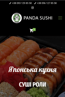 Интернет магазин Панда суши