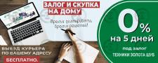 Баннер для сайта lombard-skupka.com