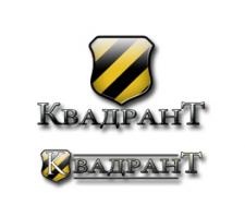 "логотип""КВАДРАНТ"""