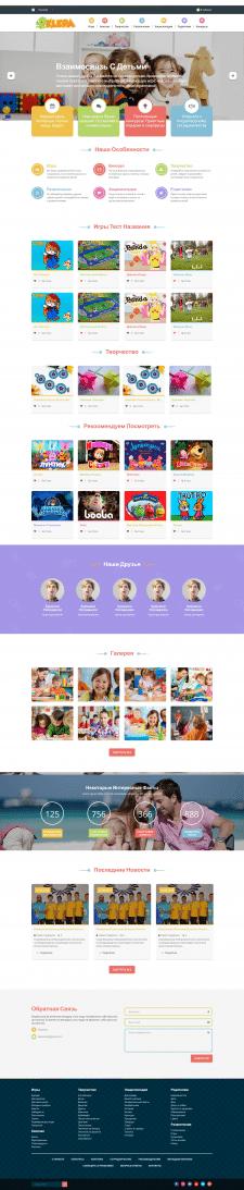 Klepa Club - детский новостной блог