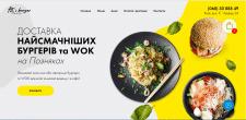 Розробка сайту на Tilda (сервіс доставки їжі)
