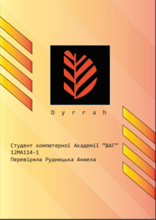 Dyrrah