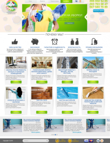 Сайт клининговой компании
