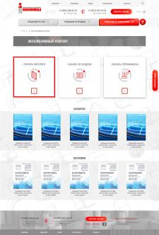 дизайн внутренних страниц сайтов