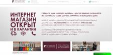 Сайт магазина музыкальных инструментов. Fullstack