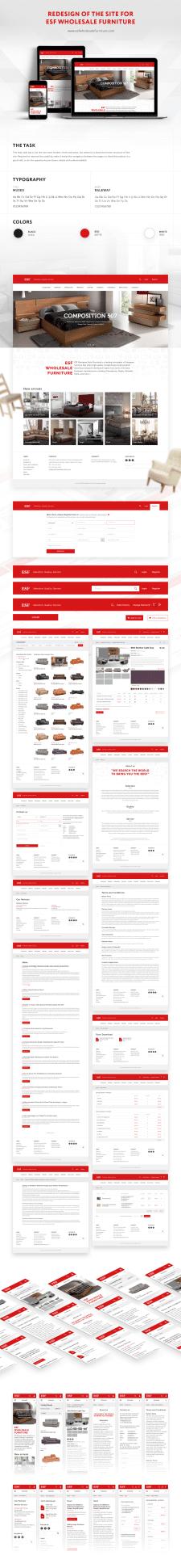 Корпоративный сайт с каталогом ESF Wholesale Furni