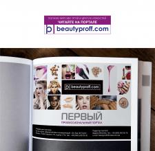 Информационный портал индустрии-красоты
