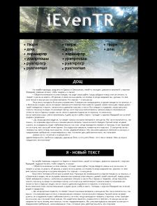 сайт-визитка страница текстов