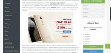 Купить хороший смартфон и сэкономить? Реально!