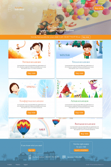 Редизайн сайта детской одежды
