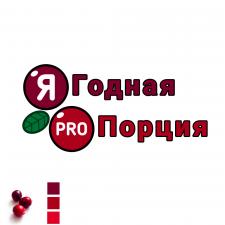 Лого с конкурса