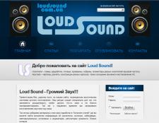 LoudSound. (PHP сайт с нуля)