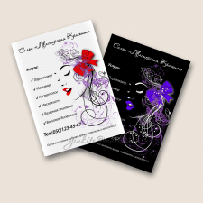 Листовки для салона красоты вар2