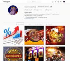 Продвижение профиля ОНЛАЙН КАЗИНО в Instagram