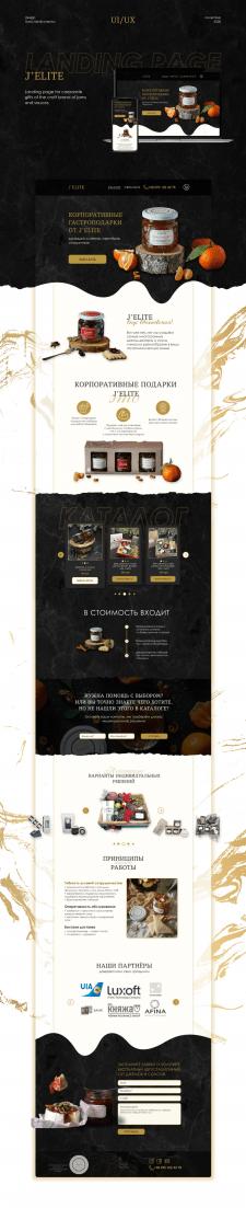 Дизайн сайта и реализация проекта на Тильда
