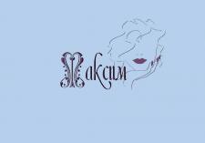 Логотип салона красоты/парикмахерской