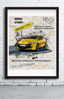 Постер для компании Renault