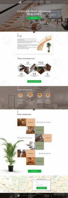Дизайн продающего лендинга