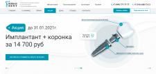"""Стоматологическая клиника """"Роман-Дент"""""""