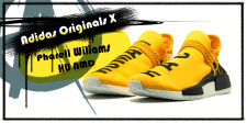 Adidas UZI