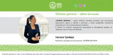 kidshugs.com.ua