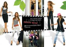 DennyRose, бутик