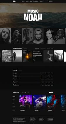 Сайт продюсерского центра - Главная
