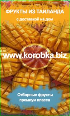 Дизайн Баннера для сайта по продаже фруктов