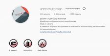 Создание логотипа и иконок для страници Instagram