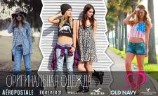 Баннер для интернет-магазина одежды.