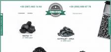 Сайт-каталог Euro Coal