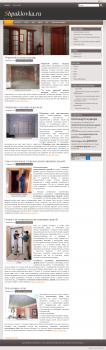 Блог о домашнем ремонте