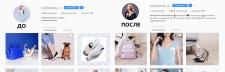 SMM - продвижение интернет-магазина одежды