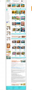 Интернет-магазин картин