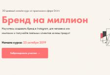 Сайт Тильда