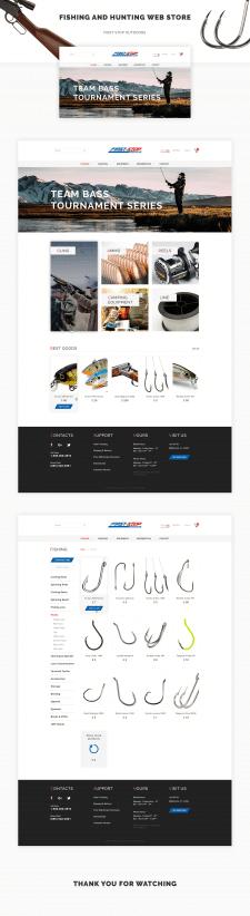 Интернет магазин , охоты и рыбалки