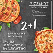 Оформление поста Instagram PizzaHot