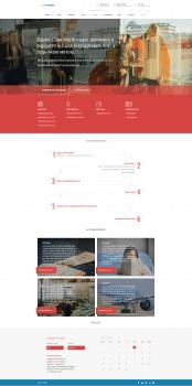 Проектирование структуры сайта + копирайт + дизайн